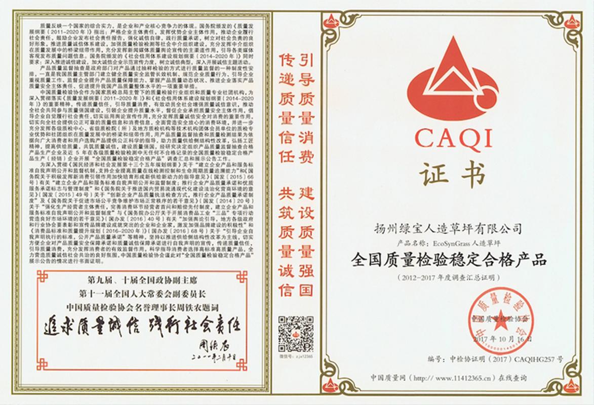 CAQI-Certificate