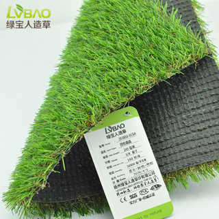 High Density 20mm 4-Tone Artificial Turf Pampas Grass for Balcony