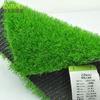 20mm Cost Per Square Metre Roll Sizes Decor Artificial Grass Turf