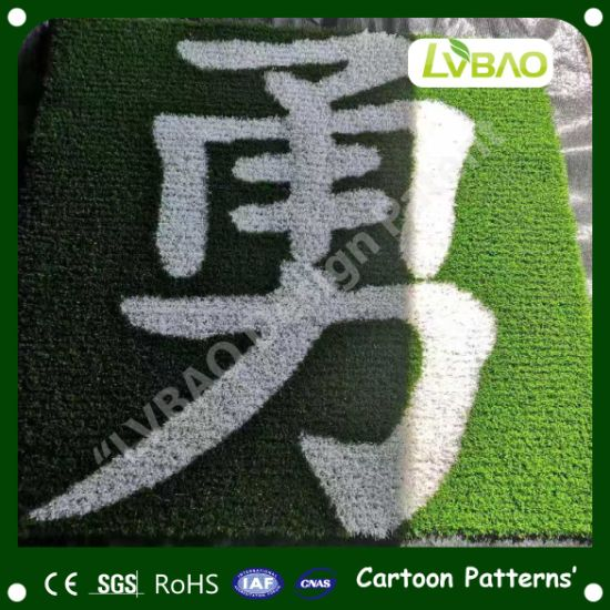 Cartoon Multipurpose Natural-Looking Grass Small Mat Yard Yard Pet Artificial Turf
